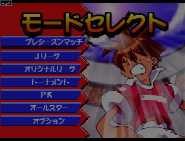 Menu screen of the game J.League Eleven Beat 1997 on Nintendo 64