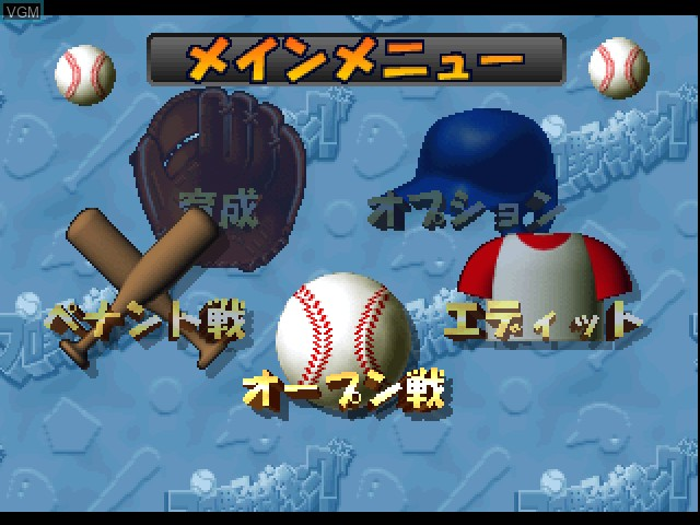 Menu screen of the game Chou Kuukan Nighter Pro Yakyuu King on Nintendo 64