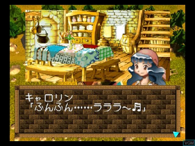Menu screen of the game Zool - Majou Tsukai Densetsu on Nintendo 64