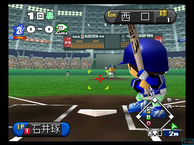 In-game screen of the game Chou Kuukan Nighter Pro Yakyuu King 2 on Nintendo 64