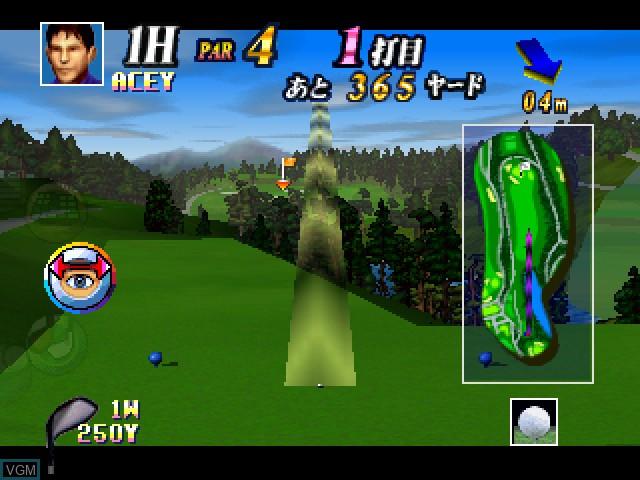 Japan Pro Golf Tour 64