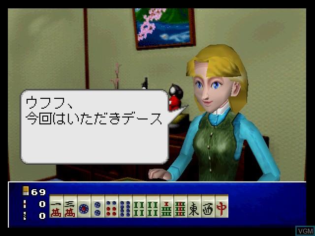 Ide Yousuke no Mahjong Juku