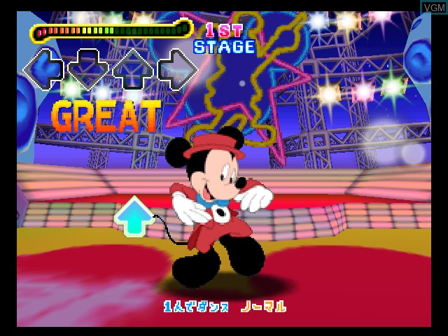 In-game screen of the game Dance Dance Revolution - Disney Dancing Museum on Nintendo 64