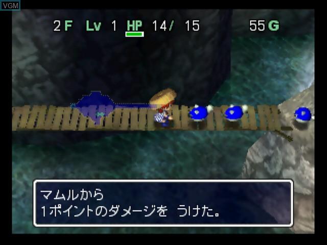 Fushigi no Dungeon - Fuurai no Shiren 2 - Oni Shuurai! Shiren Jou!