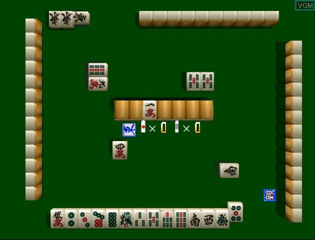 Jangou Simulation Mahjong Do 64