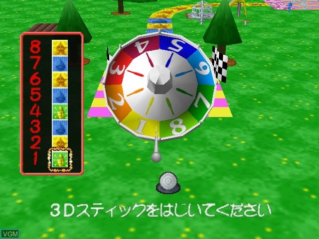 In-game screen of the game Jinsei Game 64 on Nintendo 64