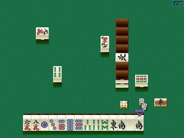 Pro Mahjong Kiwame 64