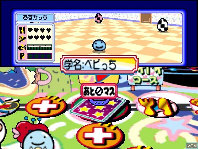 In-game screen of the game 64 de Hakken!! Tamagotchi Minna de Tamagotchi World on Nintendo 64