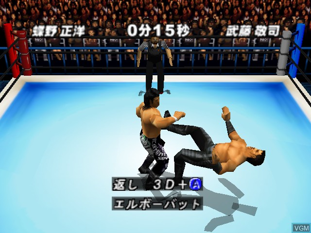 In-game screen of the game Shin Nihon Pro Wrestling Toukon Road 2 - The Next Generation on Nintendo 64