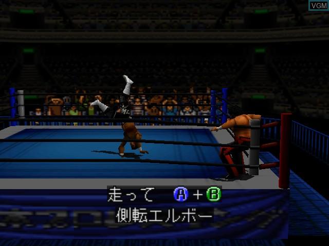 In-game screen of the game Shin Nihon Pro Wrestling Toukon Road - Brave Spirits on Nintendo 64