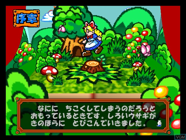 In-game screen of the game 64 Trump Collection - Alice no Wakuwaku Trump World on Nintendo 64