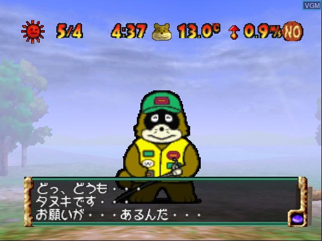 In-game screen of the game Itoi Shigesato no Bass Tsuri No. 1 Kettei Ban! on Nintendo 64