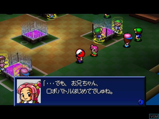 In-game screen of the game Custom Robo V2 on Nintendo 64
