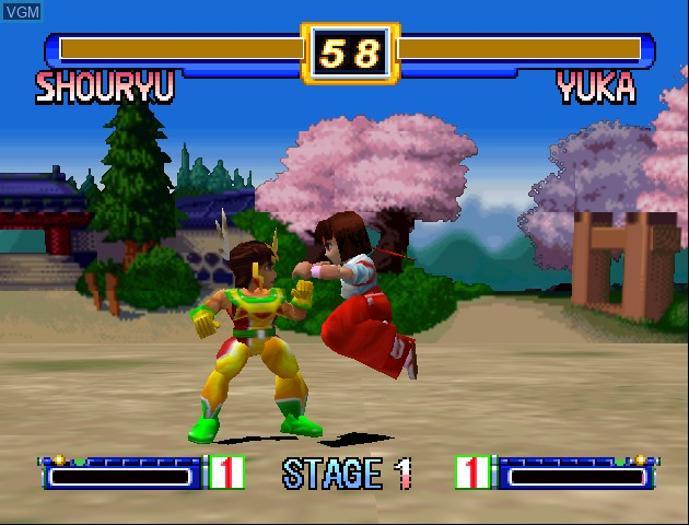 In-game screen of the game Flying Dragon on Nintendo 64