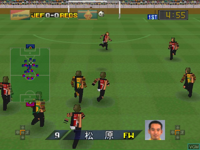 In-game screen of the game J.League Dynamite Soccer 64 on Nintendo 64
