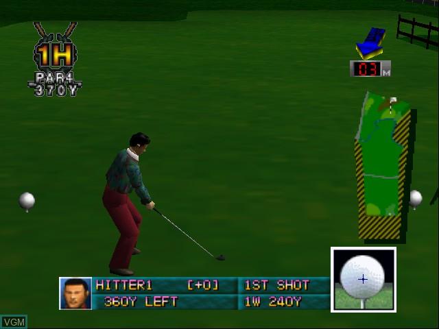 In-game screen of the game Eikou no Saint Andrews on Nintendo 64