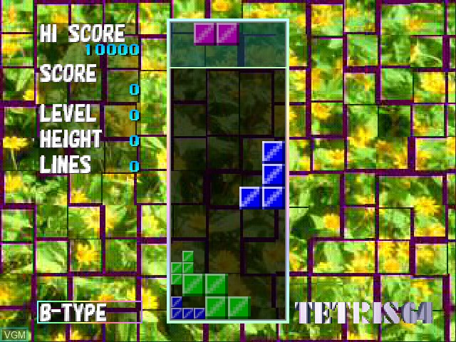 In-game screen of the game Tetris 64 on Nintendo 64