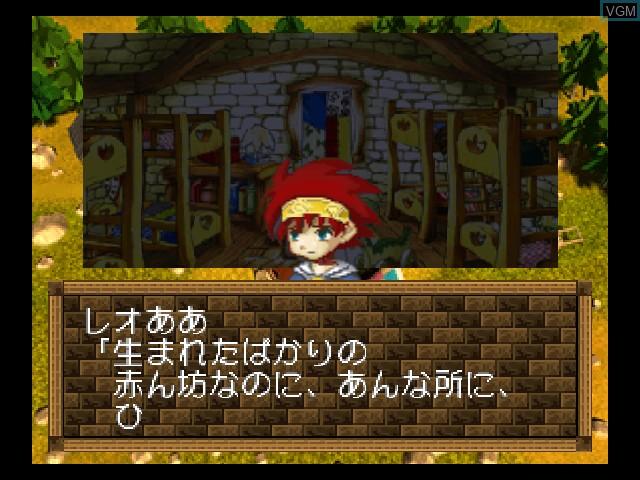 In-game screen of the game Zool - Majou Tsukai Densetsu on Nintendo 64