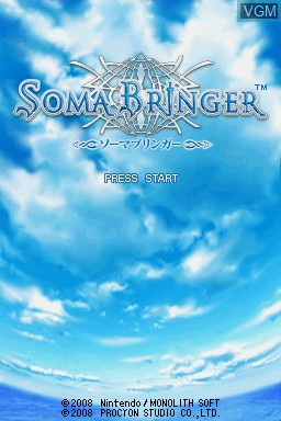 Title screen of the game Soma Bringer on Nintendo DS
