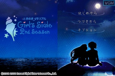 Tokimeki Memorial Girl S Side 2nd Season For Nintendo Ds The