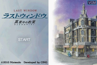 Title screen of the game Last Window - Mayonaka no Yakusoku on Nintendo DS