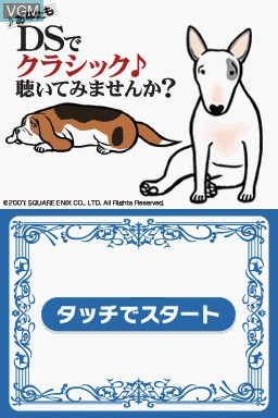 Anata mo DS de Classic Kiite Mimasenka for Nintendo DS - The