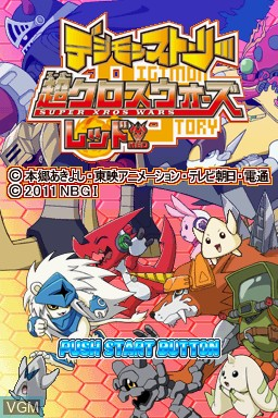 Digimon Story - Super Xros Wars - Red for Nintendo DS - The