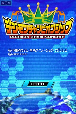 Digimon World Championship for Nintendo DS - The Video Games