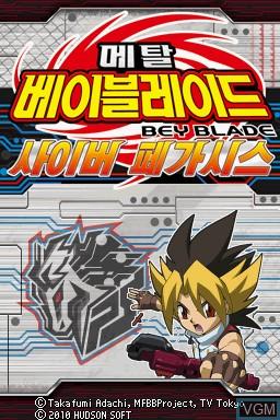 Beyblade Metal Fusion - Cyber Pegasus for Nintendo DS ...