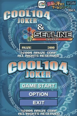 Menu screen of the game Zunou ni Asekaku Game Series! Vol. 1 - Cool 104 Joker & Setline on Nintendo DS