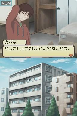 Menu screen of the game Brave Story - Boku no Kioku to Negai on Nintendo DS