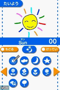 Menu screen of the game 1-nichi 10-pun de E ga Jouzu ni Kakeru DS on Nintendo DS