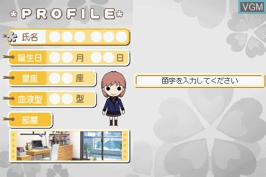 Tokimeki Memorial Girl S Side 3rd Story For Nintendo Ds The Video Games Museum