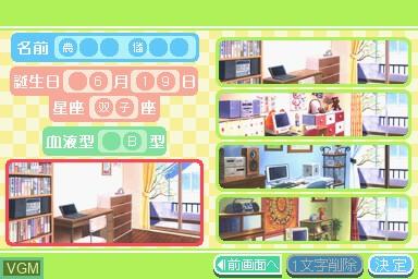 Tokimeki Memorial Girl S Side 1st Love Plus For Nintendo Ds The Video Games Museum
