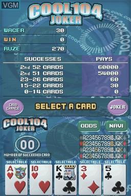 Zunou ni Asekaku Game Series! Vol. 1 - Cool 104 Joker & Setline