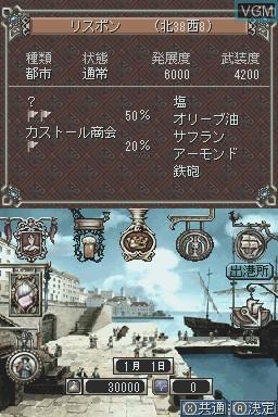 Daikoukai Jidai IV - Rota Nova