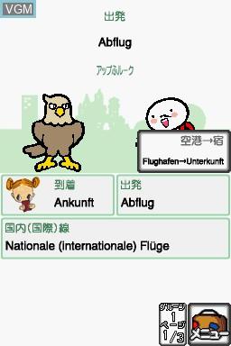 Tabi no Yubisashi Kaiwachou DS - DS Series 5 - Duits