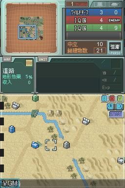 Daisenryaku DS - Great Strategy