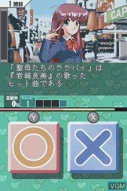 Quiz Kirameki Star Road