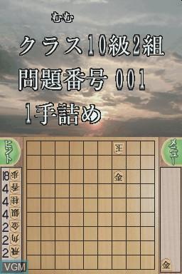 Daredemo Kantan! - Watanabe Akira no Tsumeshougi