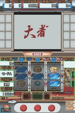 Daito Giken Koushiki Pachi-Slot Simulator Hihouden - Ossu! Banchou - Yoshimune DS