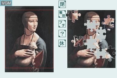 Yukkuri Tanoshimu - Otona no Jigsaw Puzzle DS - Sekai no Meiga 1 - Renaissance, Baroque no Kyoshou