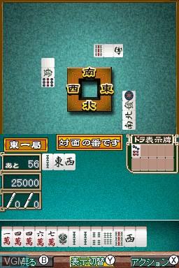 1500 DS Spirits Vol. 1 - Mahjong
