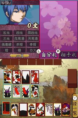 1500 DS Spirits Vol. 5 - Hanafuda