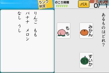Ukkari o Nakusou Bunshou Yomi Training - Yomitore