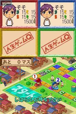 """DS:n Ensimmäinen mainoslause leikki yhtäläisyydellä Wiin nimen ja englannin kielen sanan """"we"""" (suom."""