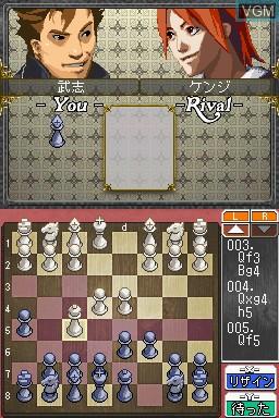 1500 DS Spirits Vol. 7 - Chess