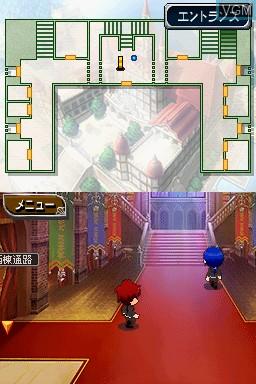 Quiz Magic Academy DS - Futatsu no Jikuuseki