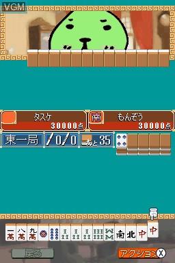 1500 DS Spirits - Mahjong V
