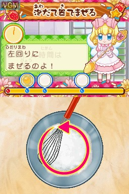 Yumeiro Patissiere - My Sweets Cooking